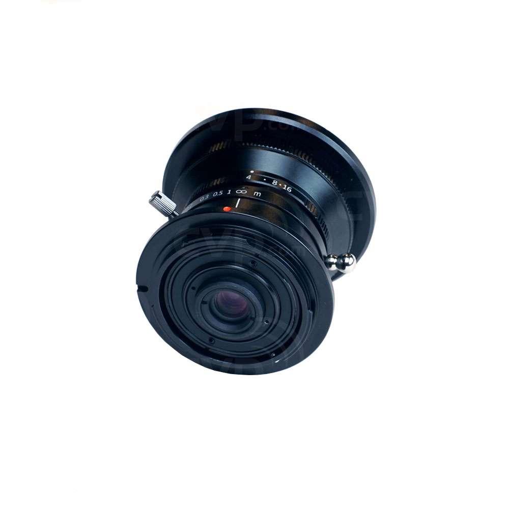 SLR Magic 8mm f/4 Lens - MFT Mount for Drones