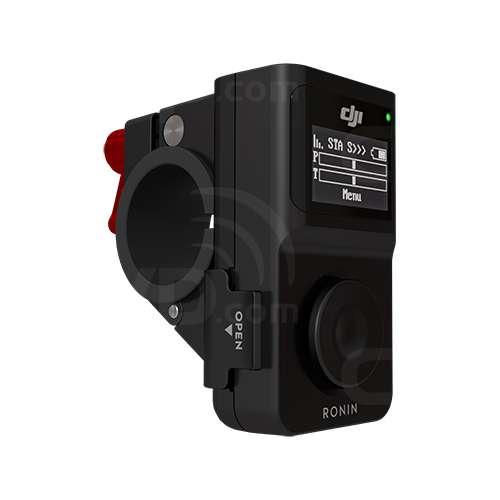 DJI Wireless Thumb Controller