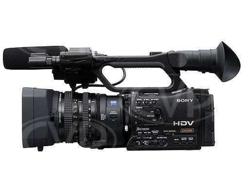 Sony HVR-Z7E - LHS View