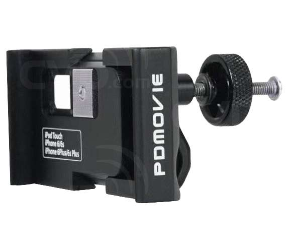 PDMovie PD-UIC (PDUIC) Universal iPhone Clamp for Remote Air Pro/
