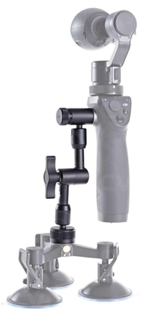 DJI Osmo - Articulating Locking Arm