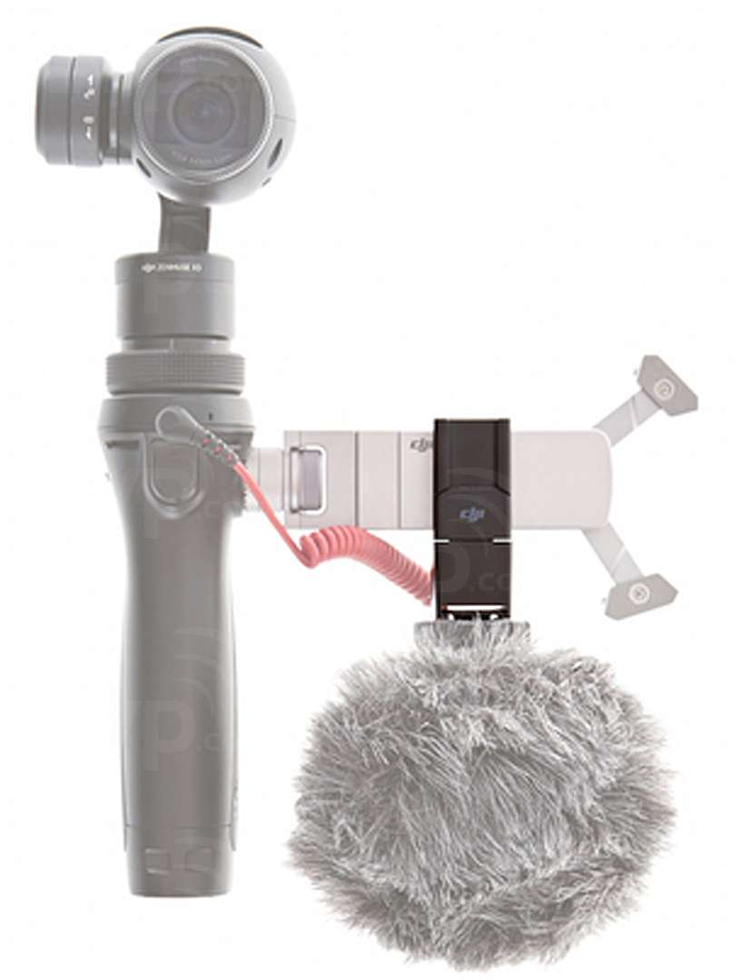 DJI Osmo - Quick Release 360 Degree Microphone Mount