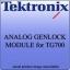 Ex-Demo Tektronix AGL7 Analogue Genlock Module for TG700 Multi-Format Video Generator