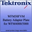 Tektronix WFM50FVM (WFM-50-FVM) Sony / IDX Battery Adapter (V - Mount, Battery & Charger NOT included) for WFM4000/5000 waveform monitors