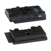 Action Products Battery Module (1x LEMO 8pin System, 1x D-Tap, Compatible with Module System) - V-Mount (p/n A.004.0016)