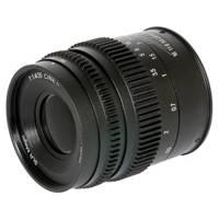 SLR Magic SLR-3514MFT 35mm T1.4 Cine II Lens - Micro Four Thirds Mount (SLR-3514mFT (II))
