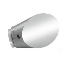 Elinchrom EL26165 Background Reflector (EL-26165)