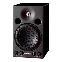 Yamaha MSP3 (MSP-3) 2 Way Compact Powered Monitor Speaker