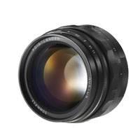 Voigtlander 50mm f1.1 VM Nokton Lens - VM Lenses to Fit Leica M Mount (BA297A)