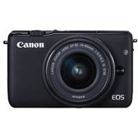 Canon EOS M10 EF-M 18.5 Megapixel Digital Camera with 15-45mm IS STM Lens (p/n 0584C039AA)