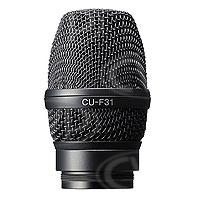 Sony CU-F31 (CUF31) Dynamic Super-Cardioid Microphone Capsule Unit for DWM-02