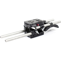 Movcam 303-1207 (3031207) 15mm LWS Baseplate with 15mm Rods (x4) and Shoulder Pad for Panasonic AG-AF100 and Sony NEX-FS100 Cameras