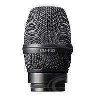 Sony CU-F32 (CUF32) Wide Cardioid Dynamic Capsule Unit for DWM-02 handheld wireless microphone