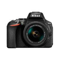 Nikon D5600 24.2 Megapixel DX-Format Digital SLR Camera with 18-55mm f3.5-5.6G VR Lens (p/n VBA500K001)