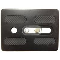 Safari R1110 (R-1110) Camera Plate for Safari Tripods for R1100