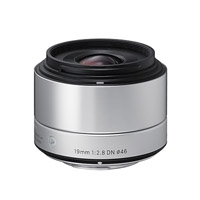 Sigma (40S963) 19mm f/2.8 A series DN Lens for Micro Four Thirds (MFT) - Silver