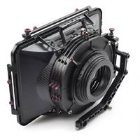 Movcam (301-0208) MM-6 Mattebox in size 6.6 inch x 6.6 inch, carbon fibre mask - 19mm rig system