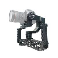 Filmpower Nebula 4300 5-Axis Gyro Stabiliser Handheld Gimbal with Built-In Encoder (p/n nebula4300-5axis)