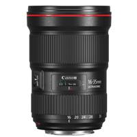 Canon 16-35mm f2.8L III USM L Series Ultra Wide Angle Lens - EF Mount (p/n 0573C005AA)