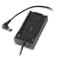 Hawk-Woods DV-A8 (DVA8) Regulated Stand-Alone MDV Power Adaptor (12V)