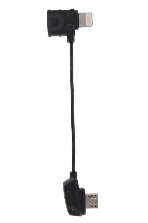 Найти cable lightning mavic зарядное устройство для автомобиля phantom собственными силами